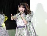 『bayfm MEETS AKB48 13th stage〜Because〜』の公開録音に出演した柏木由紀 (C)ORICON NewS inc.
