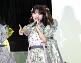 『bayfm MEETS AKB48 13th stage〜Because〜』の公開録音に出演した柏木由紀 (C)ORICON NewS inc.