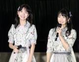 (左から)柏木由紀、横山由依=『bayfm MEETS AKB48 13th stage〜Because〜』公開録音 (C)ORICON NewS inc.