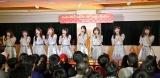 『bayfm MEETS AKB48 13th stage〜Because〜』公開録音 (C)ORICON NewS inc.