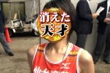 仙台育英史上最高の美少女ランナー (18年11月18日)