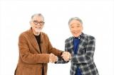 11月19日放送、TBS系大型音楽番組第4弾『歌のゴールデンヒット〜年間売上1位の50年〜』で萩原健一(左)と堺正章(右)がテレビでは9年ぶりの共演(C)TBS