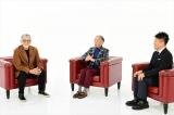 11月19日放送、TBS系大型音楽番組第4弾『歌のゴールデンヒット〜年間売上1位の50年〜』で堺正章(右)と萩原健一(左)がテレビでは9年ぶりの共演(C)TBS