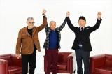 11月19日放送、TBS系大型音楽番組第4弾『歌のゴールデンヒット〜年間売上1位の50年〜』(左から)萩原健一、堺正章、宮迫博之(C)TBS