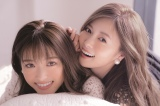 『CanCam』1月号で初の2ショットカバーを飾る乃木坂46(左から)松村沙友理、白石麻衣