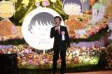 『さくらももこさん ありがとうの会』で「100万年の幸せ!!」を献歌として歌唱した桑田佳祐