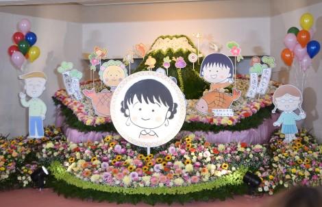 アニメ『ちびまる子ちゃん』のキャラクターで彩られた『さくらももこさん ありがとうの会』祭壇 (C)ORICON NewS inc.