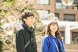 高橋一生、恋愛映画初主演作の予告&追加キャスト解禁 andropが主題歌担当