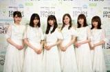 11月17日放送、NHKワールドJAPANの音楽番組『SONGS OF TOKYO』Part1に出演する乃木坂46 (C)NHK