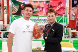松坂大輔選手、10年ぶりのバラエティー番組本格出演 中居正広とキャッチボールも