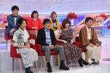 11月19日放送、TBS系大型音楽番組第4弾『歌のゴールデンヒット〜年間売上1位の50年〜』スタジオゲスト(C)TBS