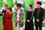 21日放送の『ホンマでっか!?TV』に出演する(左から)辻希美・杉浦太陽夫妻、雛形あきこ・天野浩成夫妻 (C)フジテレビ