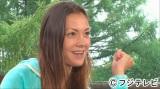 リニューアルしたフジテレビ系『バナナマンの決断は金曜日!』10月17日放送回では、土屋アンナが波瀾万丈の半生を赤裸々に告白