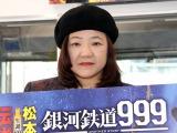 『銀河鉄道999 ANOTHER STORY アルティメットジャーニー』記者発表会 に出席した島崎譲氏 (C)ORICON NewS inc.