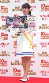 『年末ジャンボ宝くじ』発売記念イベントに出席した宝くじ幸運の女神・加藤麻衣さん (C)ORICON NewS inc.