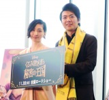 坂本真綾、世界的人気ピアニスト、ラン・ランの演奏にうっとり「ドキドキ動悸が…」