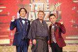 『Cygames THE MANZAI 2018 マスターズ』のMCを務める(左から)矢部浩之、ビートたけし、岡村隆史(C)フジテレビ
