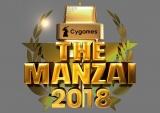 『Cygames THE MANZAI 2018 マスターズ』の番組ロゴ(C)フジテレビ