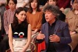 21日放送の『梅沢富美男のズバッと聞きます!』の模様(C)フジテレビ