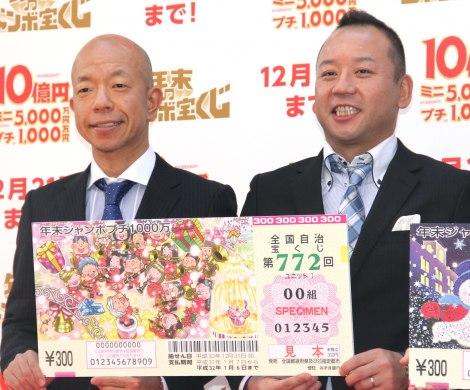 『年末ジャンボ宝くじ』発売記念イベントに出席したバイきんぐ(左から)小峠英二、西村瑞樹 (C)ORICON NewS inc.