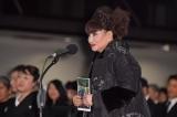 津川雅彦さん・朝丘雪路さんの「合同葬お別れ会」で弔事を述べた黒柳徹子