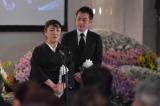 喪主を務めた長女で女優の加藤真由子