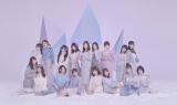 SKE48がニューシングル「Stand by you」アートワーク&MVを公開