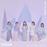 SKE48の24thシングル「Stand by you」初回限定盤Type-A