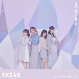 SKE48の24thシングル「Stand by you」初回限定盤Type-D