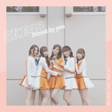 SKE48の24thシングル「Stand by you」通常盤Type-A