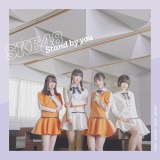 SKE48の24thシングル「Stand by you」通常盤Type-B