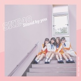 SKE48の24thシングル「Stand by you」通常盤Type-D