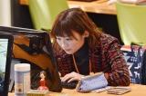 日本テレビ系ドラマ『獣になれない私たち』で松任谷夢子役を好演中の伊藤沙莉 (C)日本テレビ
