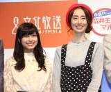 (左から)鷲見友美ジェナ、豊口めぐみ (C)ORICON NewS inc.