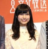 鷲見友美ジェナ=『今泉P Presents 広井王子のマルチな絶! セトラ』記者会見 (C)ORICON NewS inc.