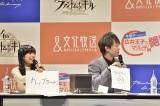 『今泉P Presents 広井王子のマルチな絶! セトラ』公開録音の様子=文化放送提供