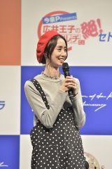 20181121FoK-.JPG『今泉P Presents 広井王子のマルチな絶! セトラ』記者会見の様子=文化放送提供