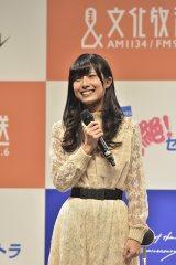『今泉P Presents 広井王子のマルチな絶! セトラ』記者会見の様子=文化放送提供