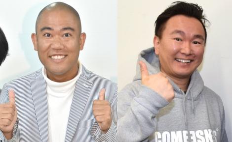 コロコロチキチキペッパーズ・ナダル(左)の結婚を祝福したかまいたち・山内健司 (C)ORICON NewS inc.