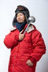 料理人の西村隊員役の浜野謙太(C) ドラマ「面白南極料理人」製作委員会