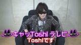 ToshlがYouTuberデビュー
