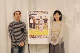『活弁シネマ倶楽部』に出演する(左から)野尻克己監督、木竜麻生