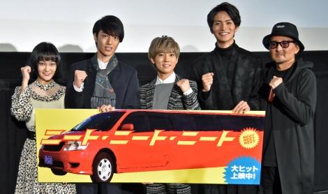(写真左から)灯敦生、森田美勇人、安井謙太郎、山本涼介、宮野ケイジ監督