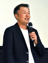 映画『家族のはなし』初日舞台あいさつに登壇した山本剛義監督 (C)ORICON NewS inc.