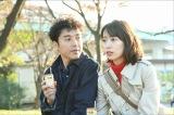 今期ドラマ満足度No.1を記録、TBS系金曜ドラマ『大恋愛〜僕を忘れる君と』第7話より (C)TBS