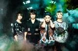 ONE OK ROCK 2年ぶり新アルバム