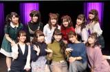 『響ファン感謝祭』に登場した人気女性声優たち (C)HiBiKi(C)bushiroad All Rights Reserved.
