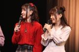 『響ファン感謝祭』の様子 (C)HiBiKi(C)bushiroad All Rights Reserved.