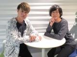 『&CAST!!!アワー ラブランチ!』金曜日担当の(左から)神尾晋一郎、粕谷雄太 (C)ORICON NewS inc.