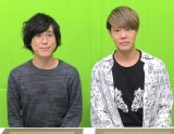 『&CAST!!!アワー ラブランチ!』金曜日担当の(左から)粕谷雄太、神尾晋一郎 (C)ORICON NewS inc.